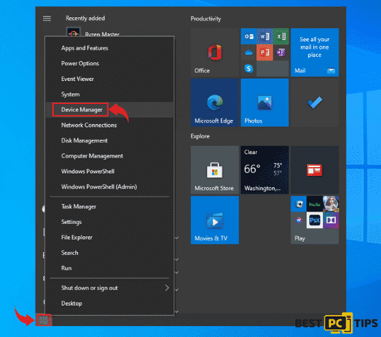 Access Device Manager